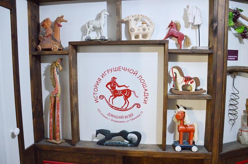 музей лошадки_логотип