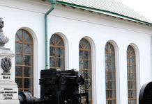 Музей архитектуры и дизайна УрГАХУ в Екатеринбурге