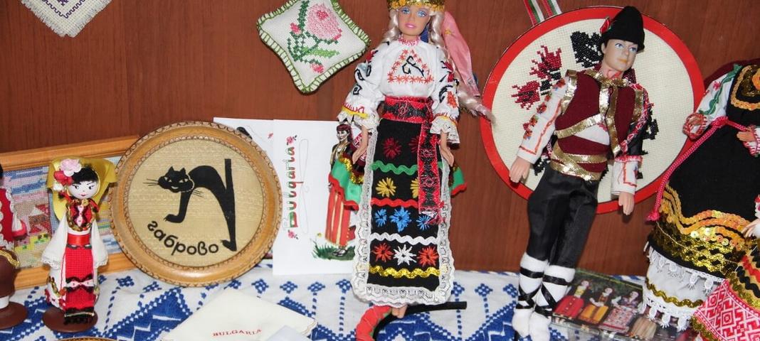 Музей болгарской культуры и истории