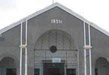 Брединский историко-краеведческий музей, Челябинская область