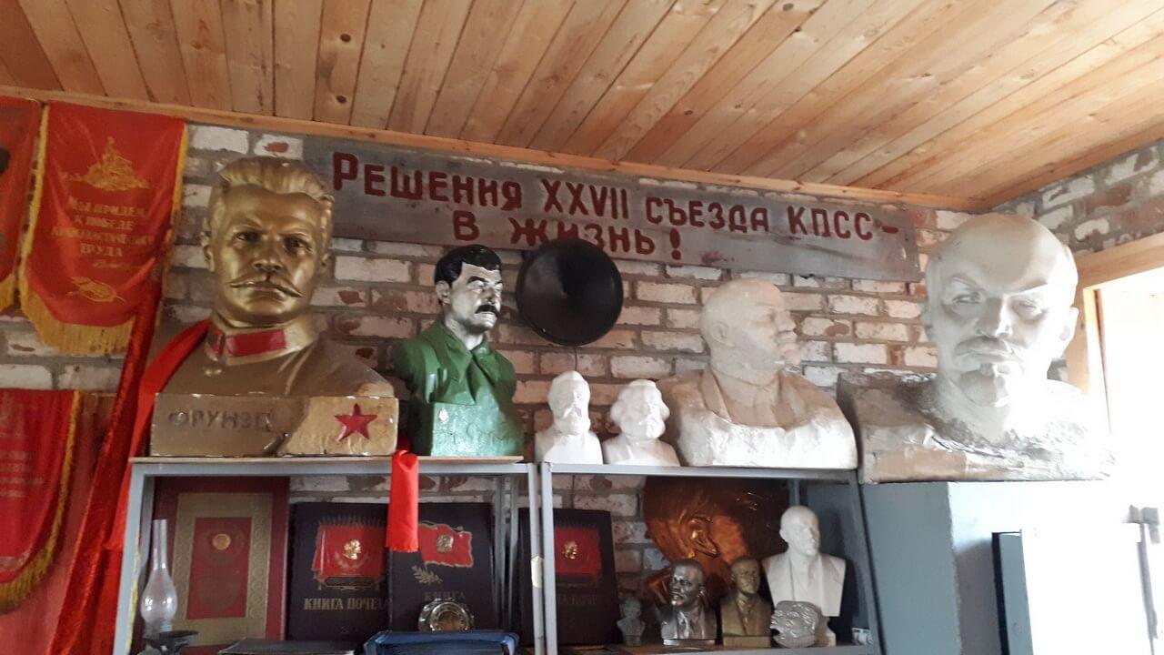 музей «Чудовы истоки Сибири» в Чудово