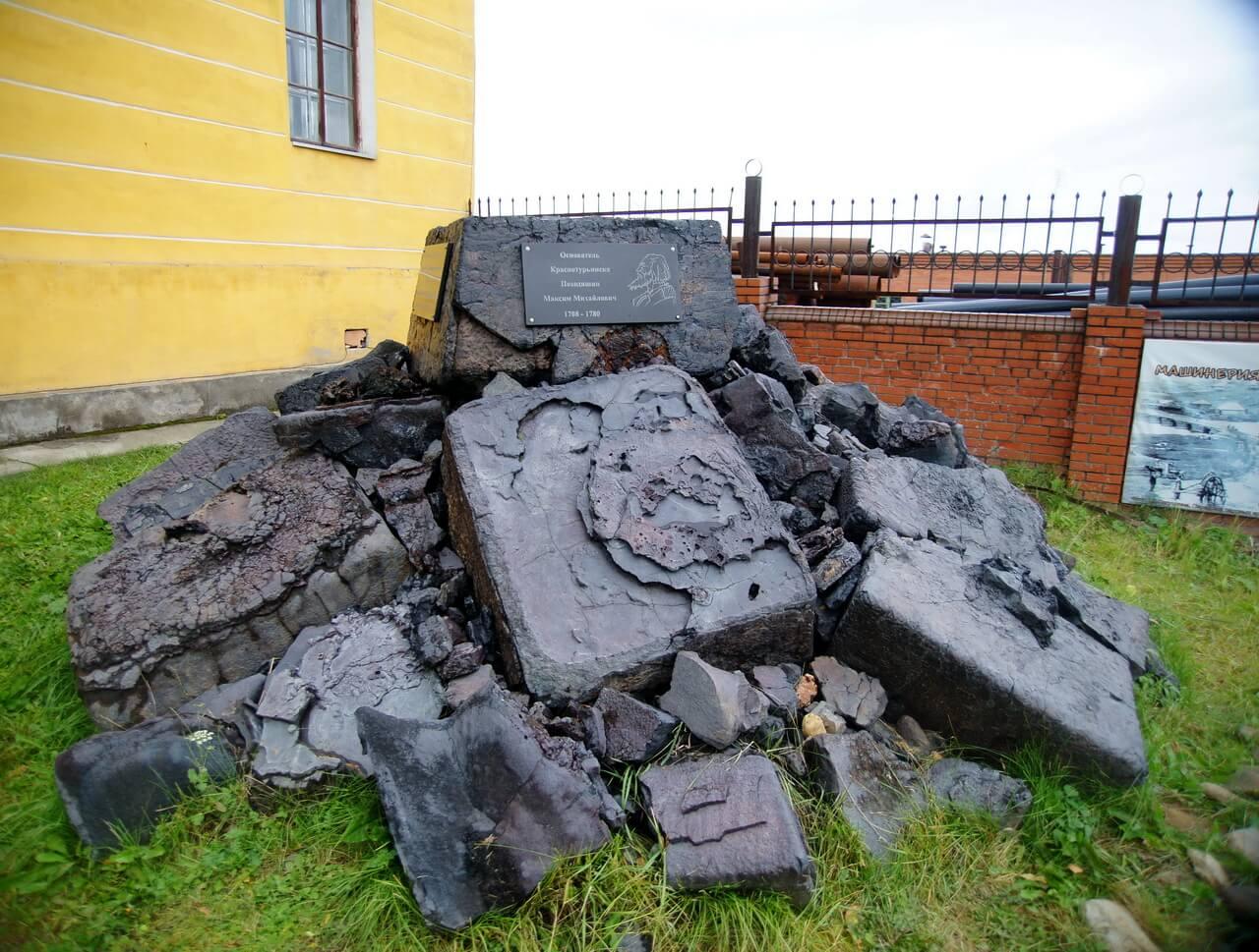 Музей горной машинерии, Краснотурьинск, Свердловская область