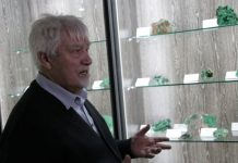 «Музей камня» Владимира Пелепенко