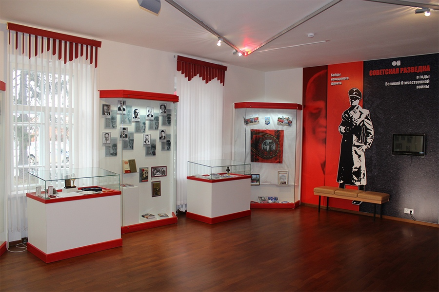 Музей разведчика Николая Кузнецова, Талица