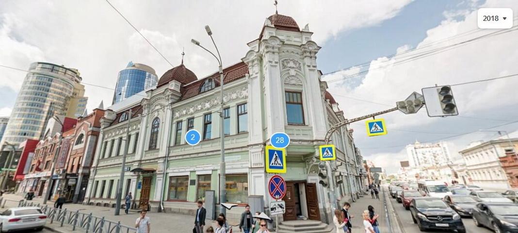 Музей Юрия Левитана в Екатеринбурге