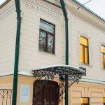 Музей наивного искусства в Екатеринбурге