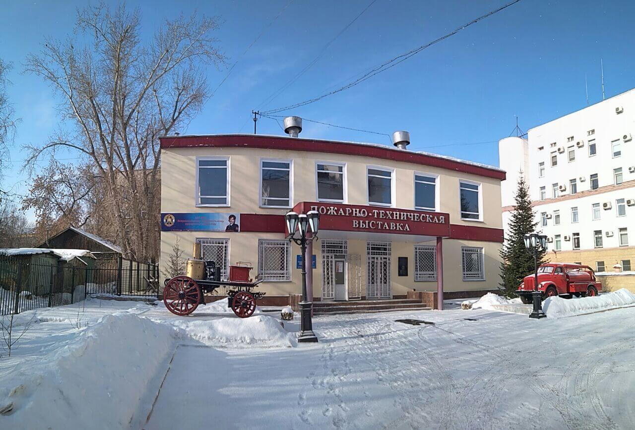 Центр противопожарной пропаганды и общественных связей, Пожарно-техническая выставка, Музей пожарной охраны, Челябинск, Челябинская область