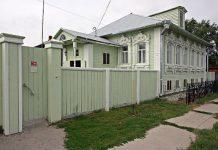 Музей Распутина  в Покровском
