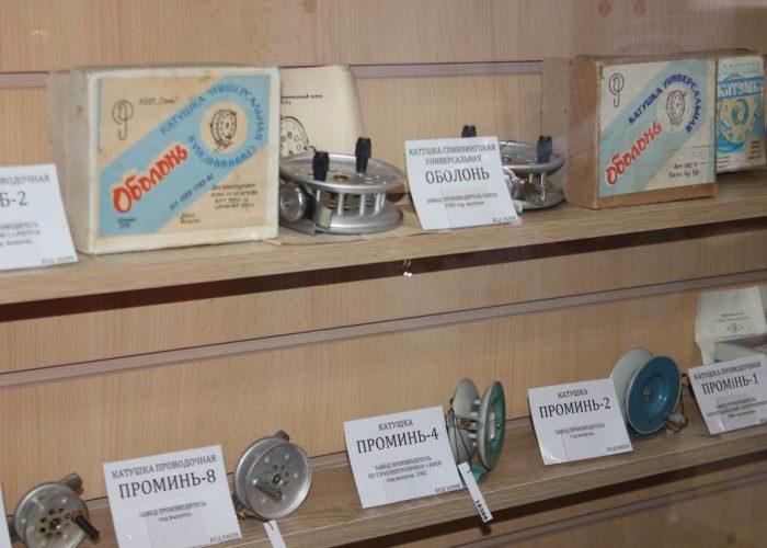 Музей рыбалки, Екатеринбург, Свердловская область