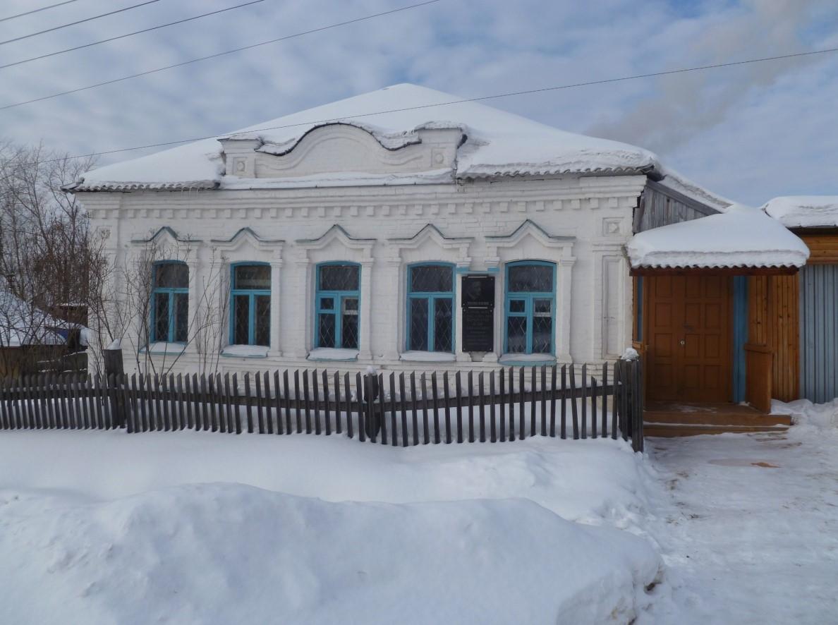 Музей истории школы №1 города Реж