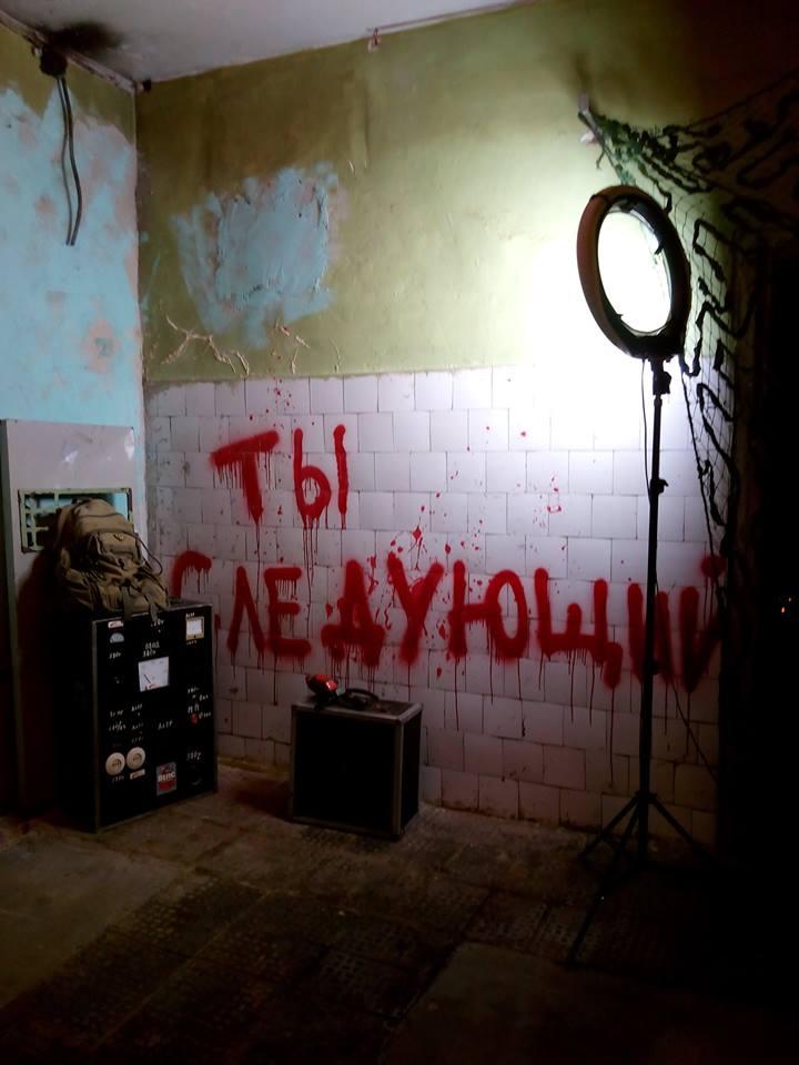 Музей СССР, Екатеринбург, Свердловская область