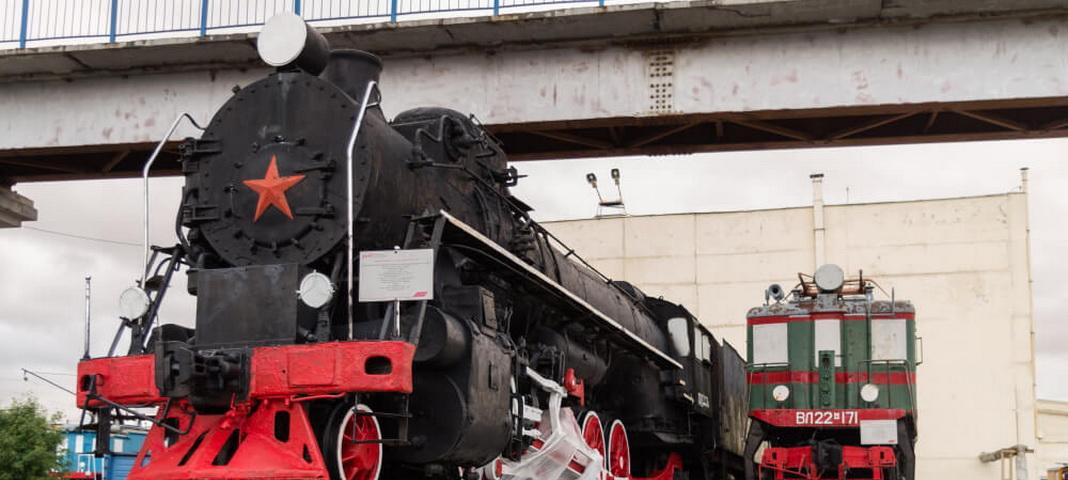 Екатеринбургский музей железнодорожного транспорта