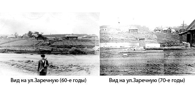 Село Накоряково
