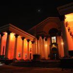 Фестиваль светового искусства «Не темно»