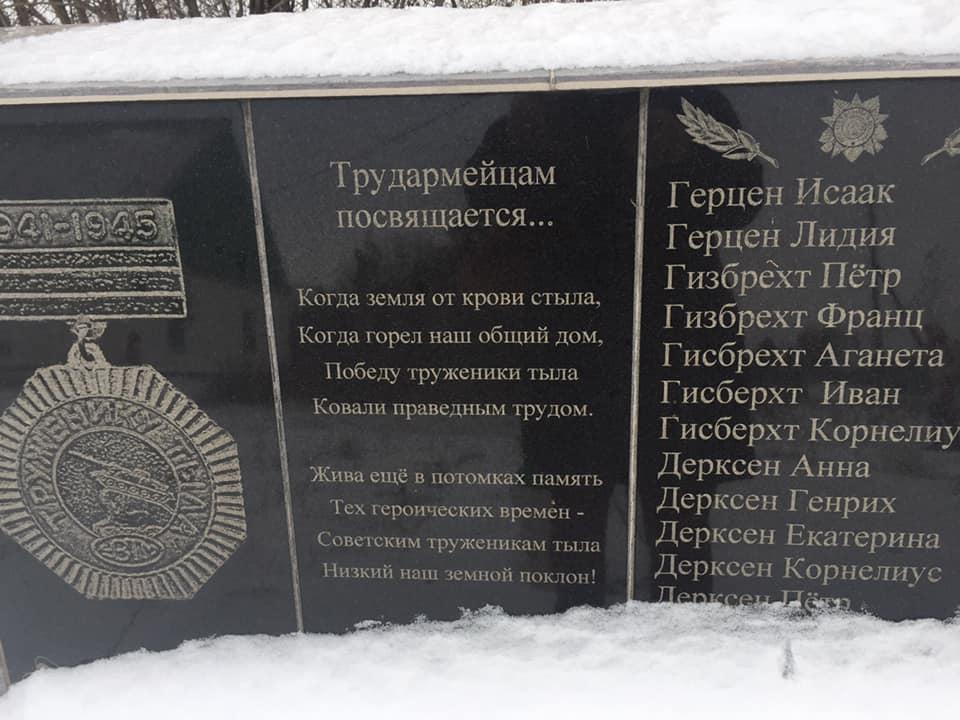 Немецкие деревни под Оренбургом: села Кубанка и Кичкасс