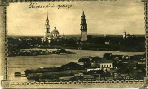 Невьянск вековой давности
