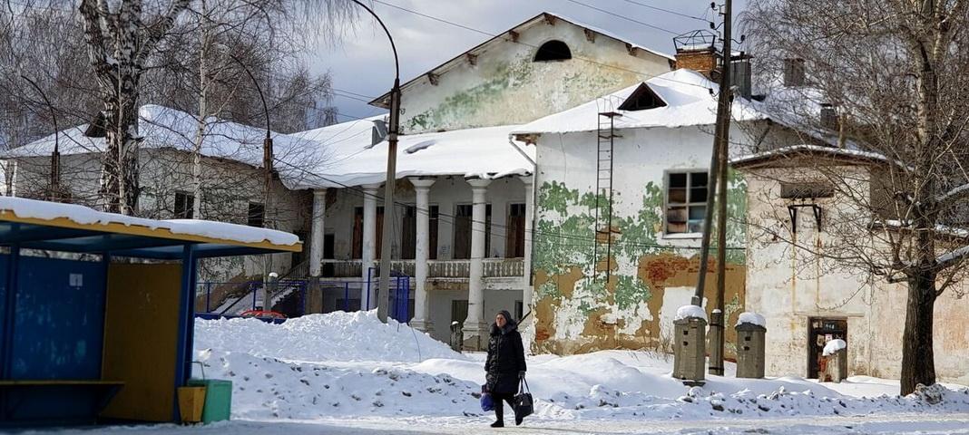 Нейво-Рудянка