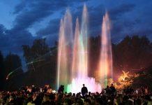 «Ночь фонтанов» в Екатеринубрге