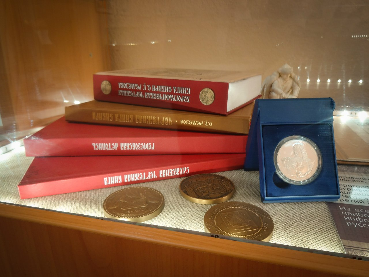 Тюменская центральная городская библиотека