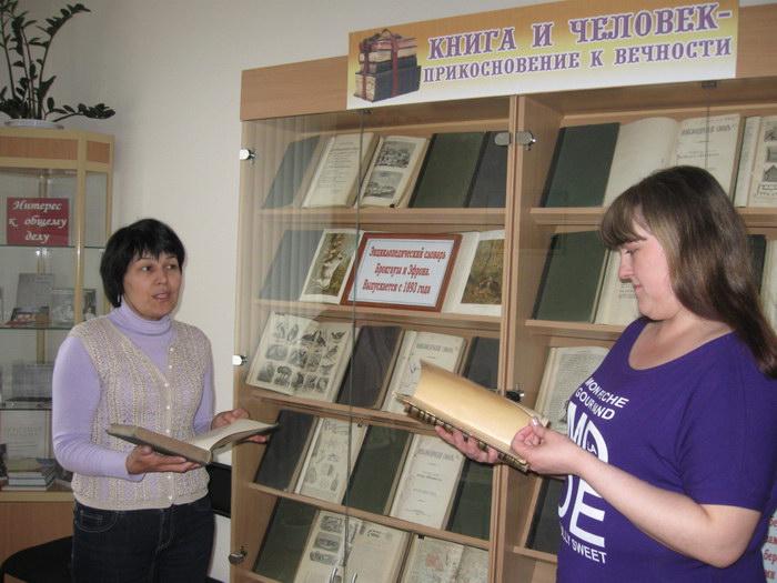 Модельная библиотека №2