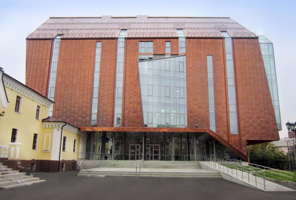 Художественный музей им. М.В. Нестерова