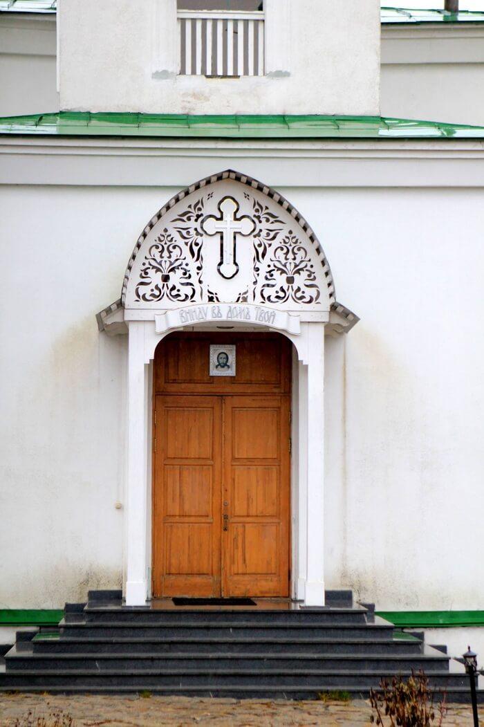 Нижнее Село, Свердловская область