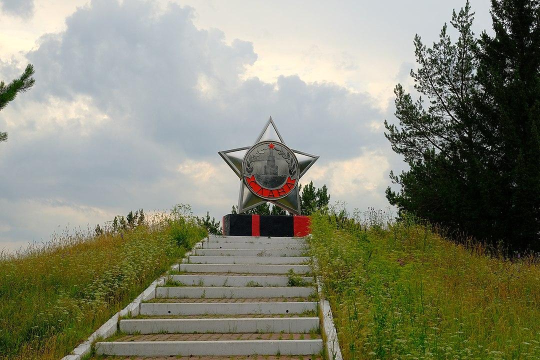 Монумент «Звезда» в виде ордена Славы