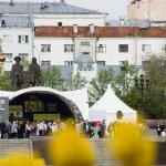 Акция «Ночь музеев — 2018» в Екатеринбурге