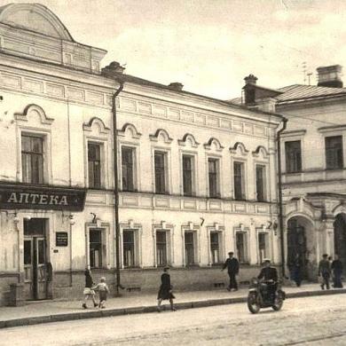 Земская аптека 1812 года
