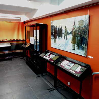 Фонды Пермского краеведческого музея