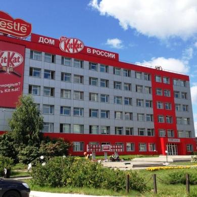 Пермская кондитерская фабрика