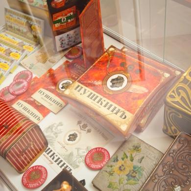 Музей упаковки