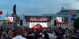 Уральская ночь музыки в Екатеринбурге