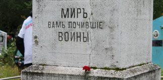 Памятник австрийским военнопленным в Нижней Салде