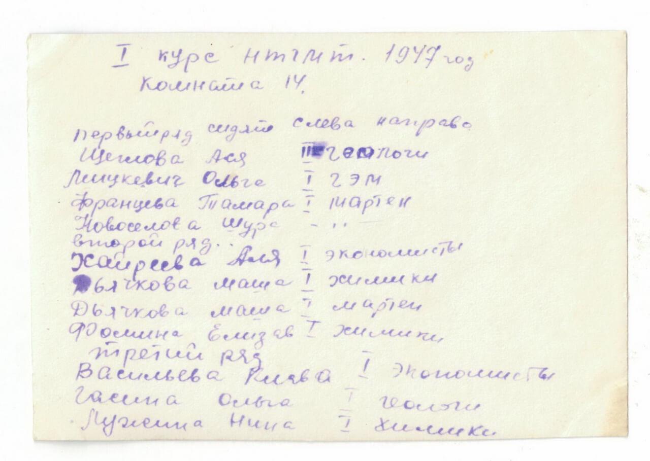 Нижнесалдинцы в годы Великой Отечественной войны