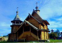 Историко-архитектурный комплекс «Обдорский острог»