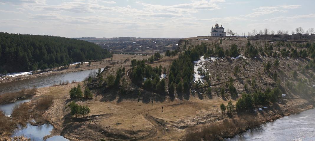 Арамашево