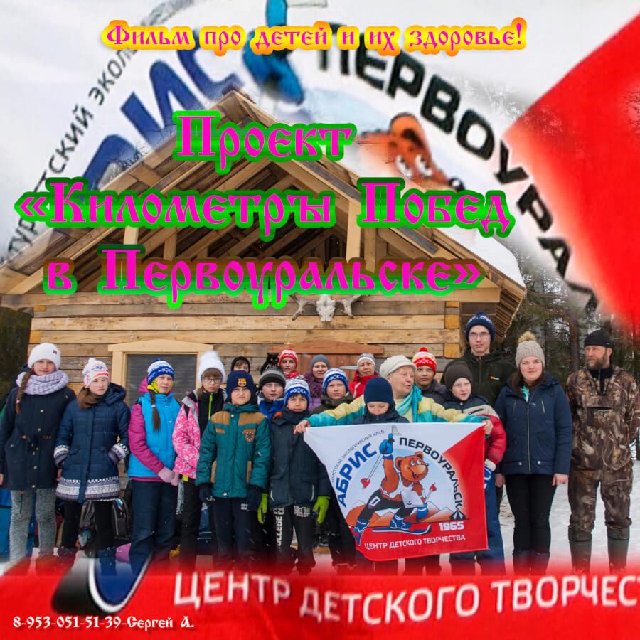 Спортивное ориентирование в туристском клубе «Абрис» с Жанной Краевской