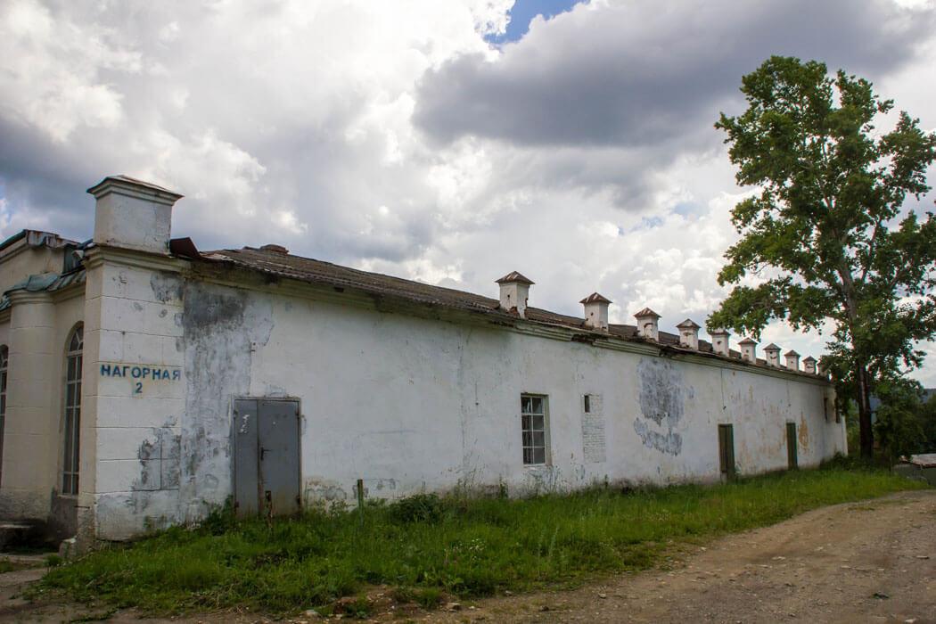 Город Куса, Челябинская область