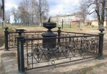 Очер и парк Пермского периода