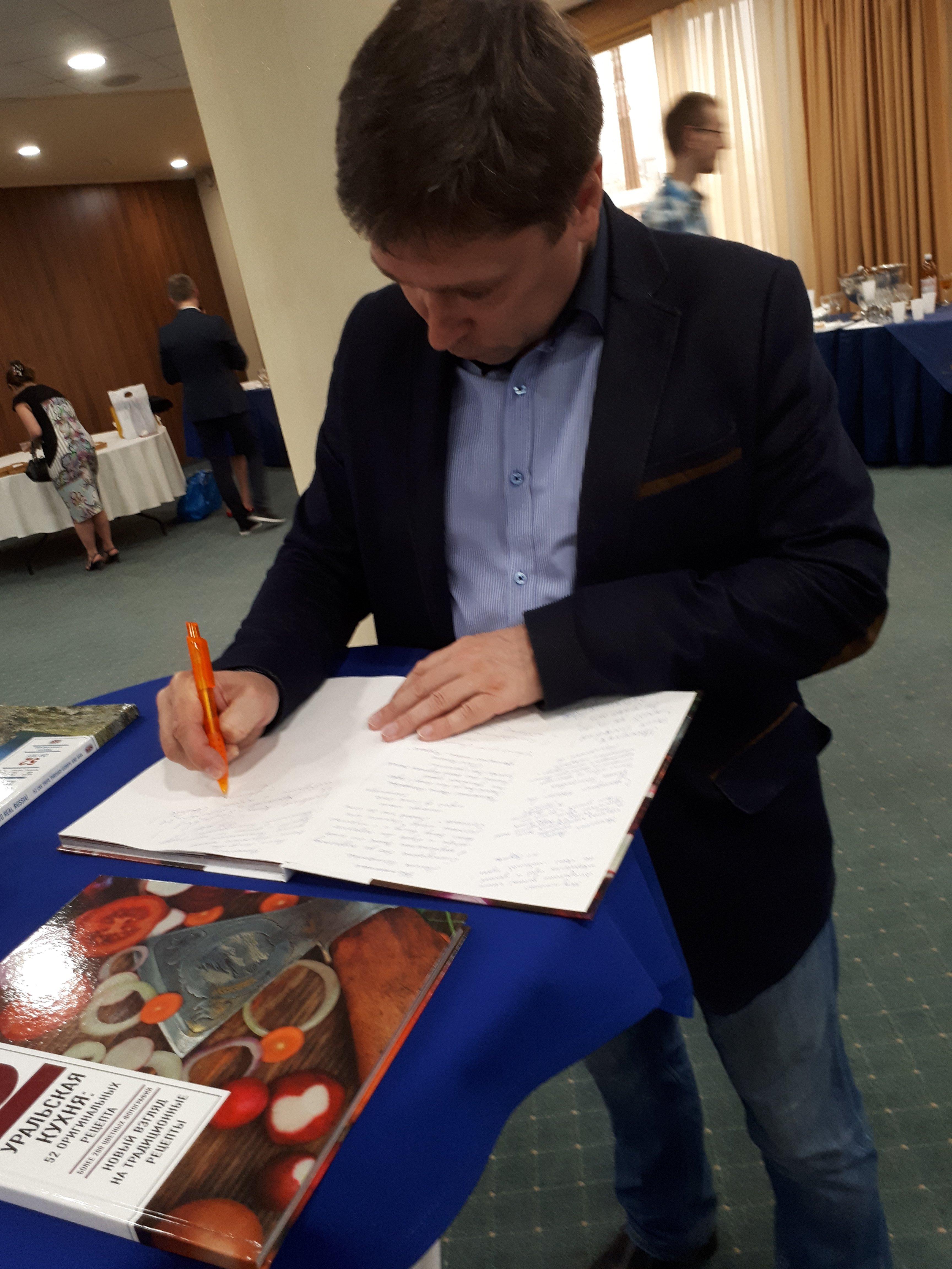 Первая презентация книги «Уральская кухня: 52 оригинальных рецепта»