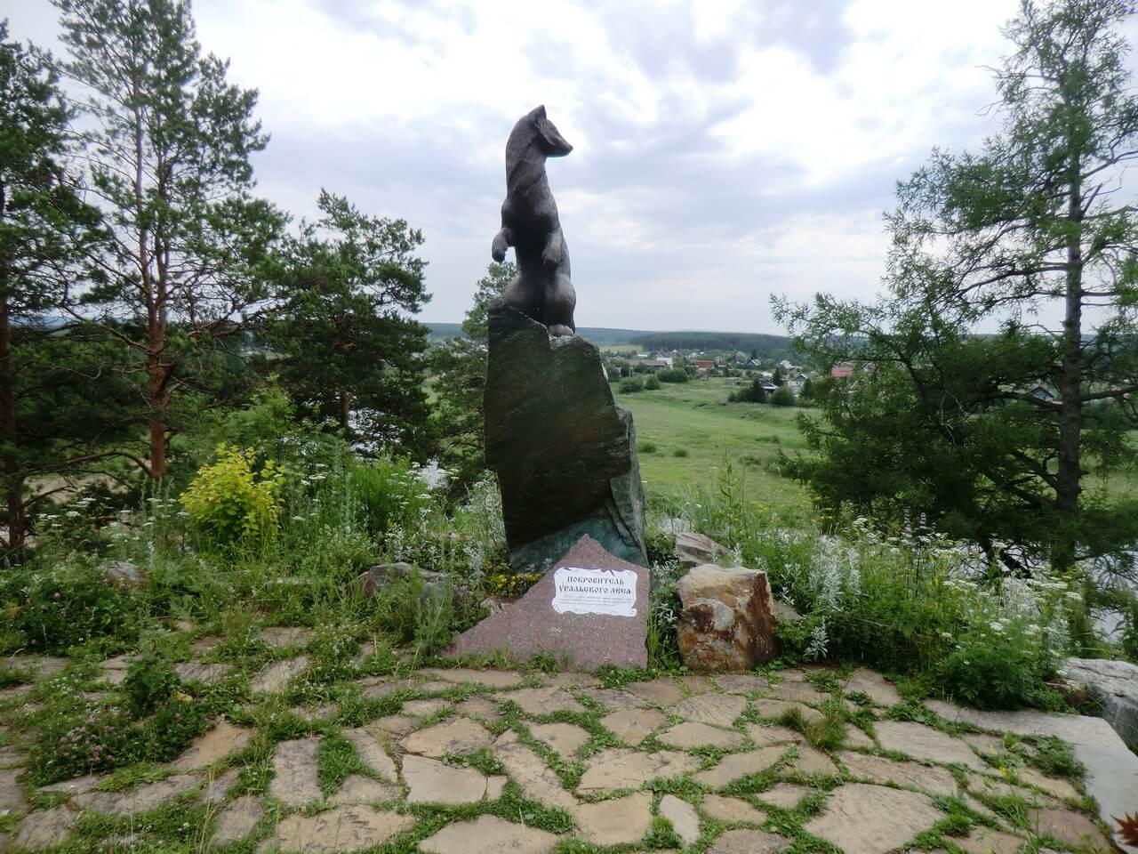 Скульптура «Соболь»