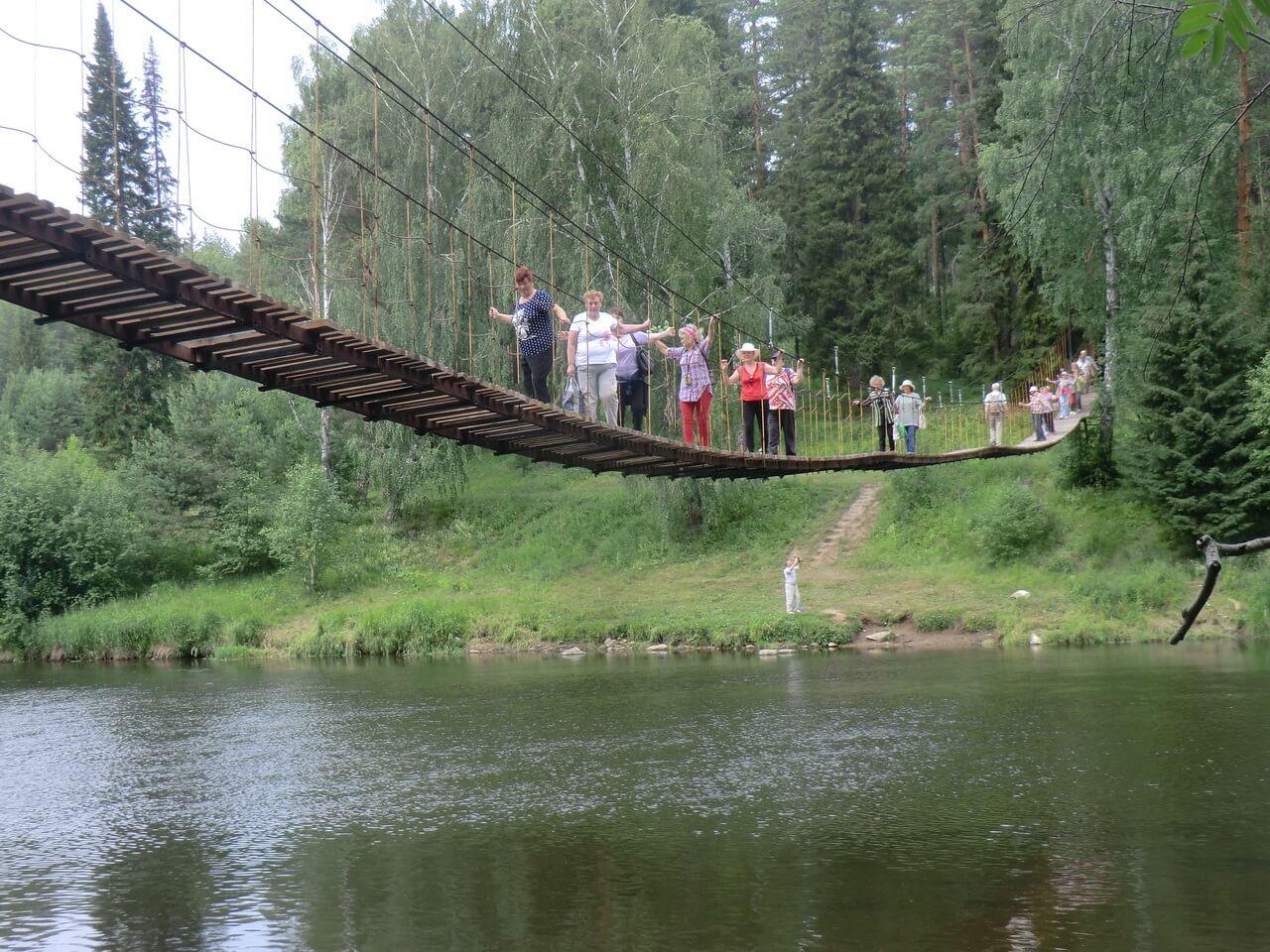 Подвесной мост (Аннушкин мост)
