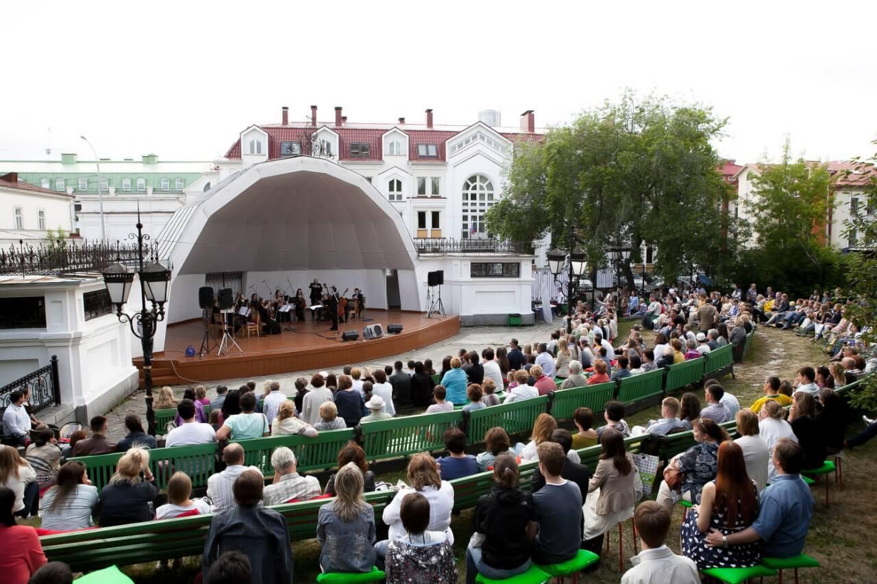 Фестиваль «Open Air Fest» в Екатеринбурге