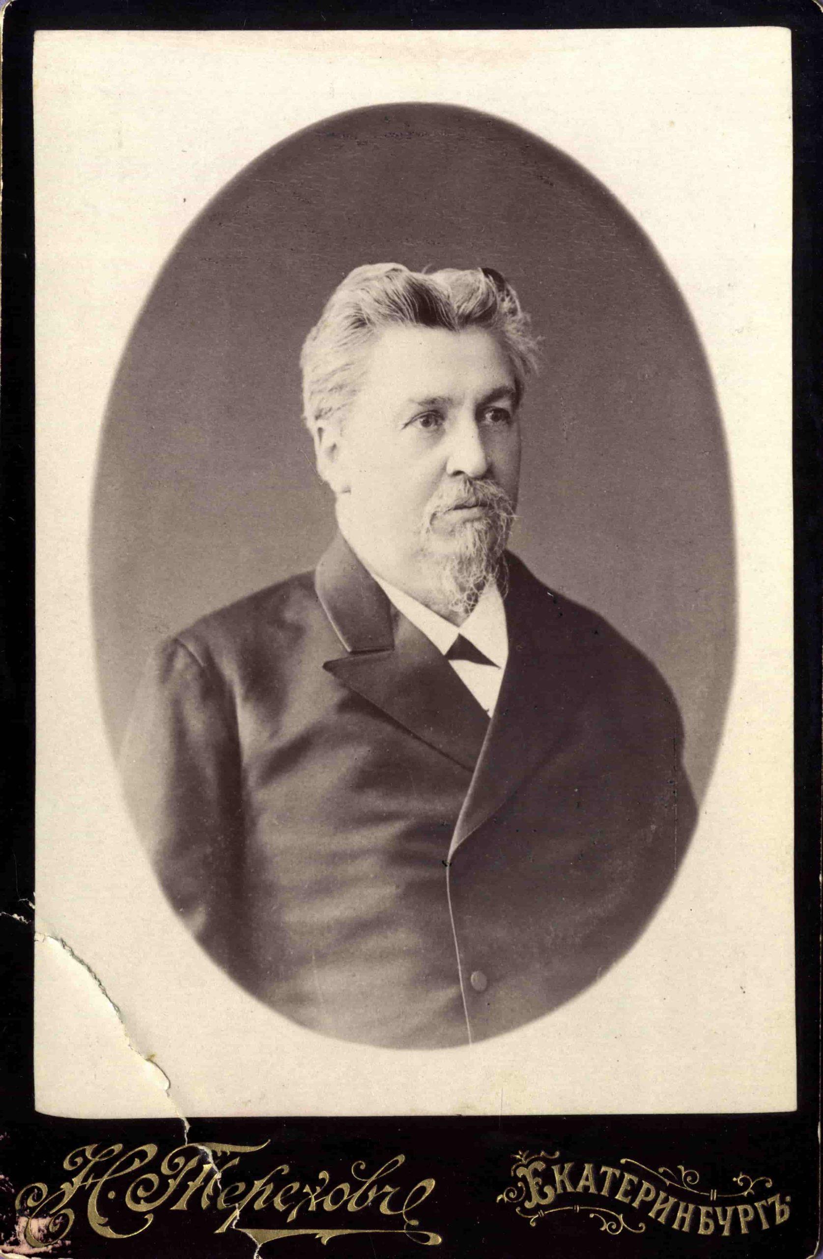 Ошурков Павел Михайлович