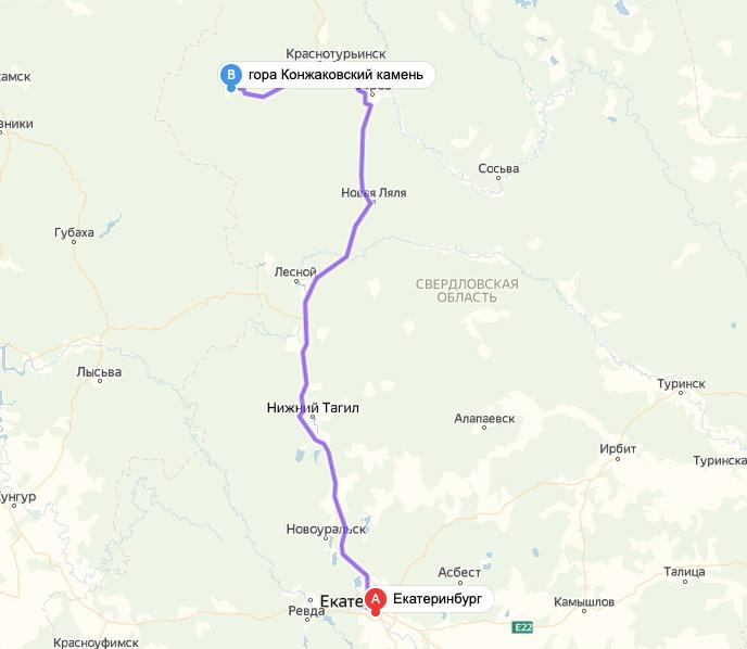 Острая Косьва через Иовское плато