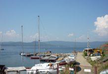 Остров Веры