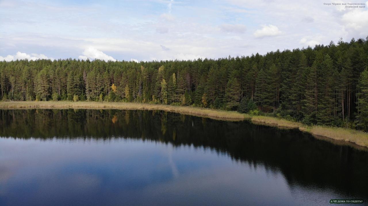 озеро Черное, малые города, Очер