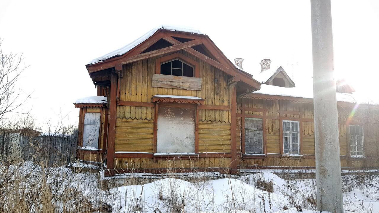 Станция Хрустальная, Свердловская область