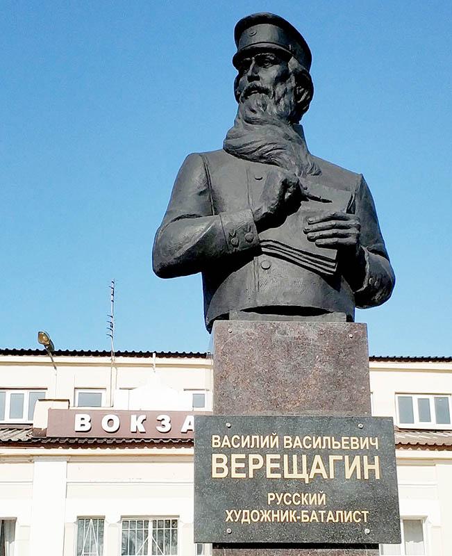 памятник В.В.Верещагину